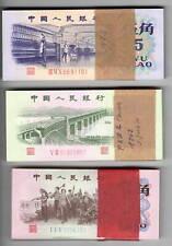 CHINA 1 2 5 Jiao Banknotes CONSECUTIVE 100 PC BUNDLE SET 1962-1972 P-877 878 880