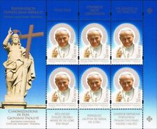 POLAND STAMPS MNH Fi4518 Mi4668 - Canonization John Paul II, 2014, **