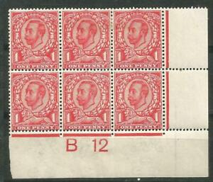 Great britain Scott# 152a MH-MNH booklet plane of 6  1911