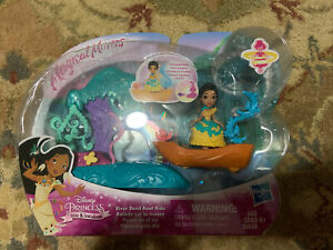 Disney Princess Little Kingdom Pocahontas River Bend Boat Ride