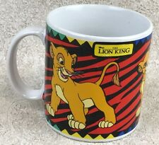 Disney The Lion King Young Simba Posing Red Black Zebra Stripe Cup