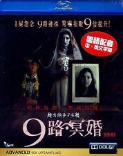 "Patthita Attayatomwittaya ""9-9-81"" 2013 Thai Movie Herror Region A Blu-Ray"