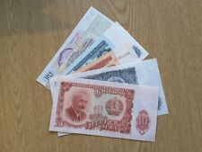 More details for bulgaria 6 x banknotes