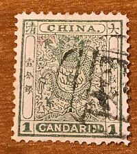 1888 Imperial China Small Dragon 1c Green Used Chefoo 烟臺 Oval Cancel Sc #13