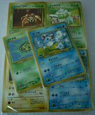 LOT DE 250 CARTES/CARDS GAME POKEMON MONSTERS U/C JAPONAISE/JAPANESE SANS DOUBLE