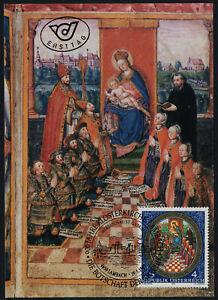 Austria 1460 on Maxi Card - Art, Monastery Church, Lambach