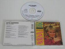 GITTE HAENNING/JETZT ERST RECHT(ARIOLA 74321 14658 2) CD ALBUM