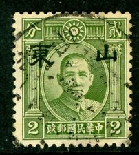 China 1943 Shantung Japan Occupation 2¢ Sytype C Large Op Vfu J275 ��� �