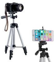 Tragbar Professionell Verstellbar Kamera Tripod Stativadapter + Smartphone