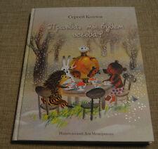 Russian book Kozlov Hedgehog in the Fog Правда,мы будем всегда Ёжик в тумане NEW