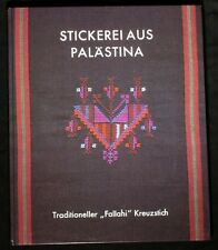BOOK Palestinian Embroidery pattern ethnic dress folk art design costume robe