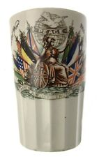 More details for world war peace beaker manchester 1919 commemorative