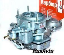"""Vergaser """"DAAZ """"  Komplett Lada Niva 4X4 2121 1500-1600cm³ 1.6L 2107-1107010-20"""