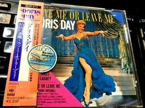 Love Me or Leave Me Soundtrack by Doris Day (CD 1987 Sony) JAPANESE IMPORT