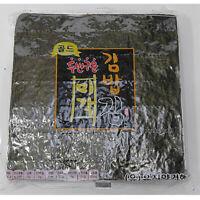 100Sheets Korean Twice Roasted Dried Gimbab Laver Seaweed For Making Sushi Nori