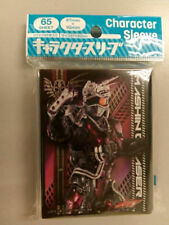 Kamen Rider Mashin Chaser Card Sleeve Ensky Weiss Schwarz MTG Force of Will