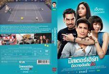 MR. HURT(THAI MOVIE) English Subtitles!  DVD9