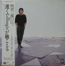 Saburo Tokito / ���boogie����る