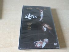 DAVID BOWIE THE HUNGER   ISRAEL  ISRAELI DVD HEBREW COVER