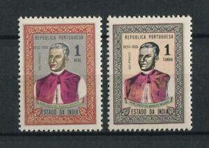 Portuguese India Portugal 1955 RODOLFO DELGADO complete set MNH, FVF