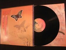 Heart - Dog And Butterfly - 1978 Gate Vinyl 12'' Lp./ VG+/ Prog Hard Rock AOR
