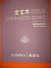 SAKAMOTO GORO CHINESE  CERAMICS  SOTHEBY'S CATALOG MARCH 2015 NEW YORK