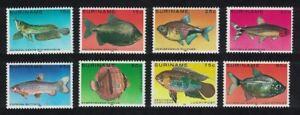 Suriname Tropical Fish 8v 1980 MNH SG#1005-1012 CV£7.15