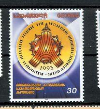 EMBLEMI - EMBLEMS GEORGIA 2003 IAAS