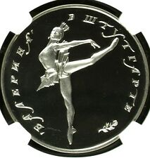 Russia 1992 Silver Medal Ballerina Numismatic Convention Stuttgart NGC PF68