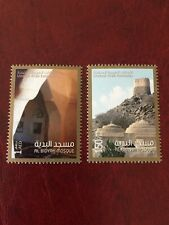 UAE MNH Stamp 2011 Bidyah Mosque