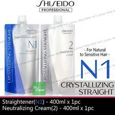 Shiseido Straight N1 + Neutralizer Cream For Natural to Sensitive Hair perm