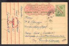 Serbien GA P2 BEDARFSKARTE ZENSUR gest. (E5656