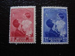 Belgium - Stamp Yvert and Tellier N° 452 453 N Belgium