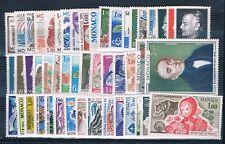 MONACO - Timbres Année 1978 Complète N° 1125 à 1174  Cote: 109€