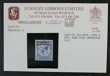 CKStamps: Great Britain in Morocco Stamps Collection Scott#231 Mint NH OG