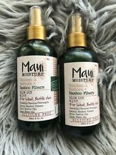 2X Maui Moisture Bamboo Fibers Blow Out Mist Thicken Restore Weak Brittle Hair