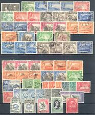 ADEN 66 STAMPS MOST USED -MOST VF