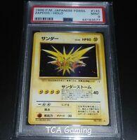PSA 9 MINT Zapdos No. 145 Japanese HOLO RARE Fossil Set Pokemon Card