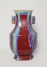 Chinese  Red  Flambe  Glaze  Porcelain  Vase  With  Mark      M2820