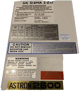 Mitsubishi Sigma GK 2.6lt Sticker Kit, Resto Kit