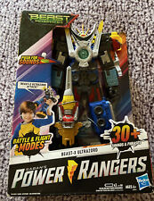 *Brand New* Power Rangers Beast Morphers Beast-X Ultrazord Megazord NEW In Box