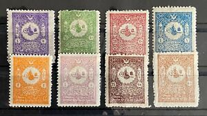 Turkey Ottoman 1901 Postage Stamps for Interior MH* COMPLETE SET SG #167/174