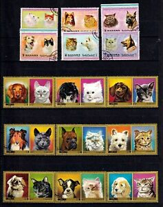 DOGS, CATS together EMIRAS lot of 20 stamps  and 1 block on 2 pages