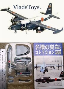 F-toys 1:300 Famous Wing Collection Vol 2 Japanese P2V-7 Lockheed Neptune (2B)
