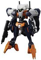 Orufenzu Hugo 1/144 scale color-coded pre-plastic model of HG Mobile Suit Gundam