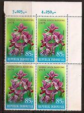 INDONESIA 1975 FLOWER ORCHID BLOCK OF 4 CORNER SC # 946 MNH
