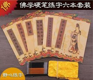 6 books/set Chinese writing book Scribe Chaojing copybook for learning hanzi