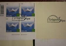 Griechenland inoffizielle FDC mit Special Edit. abgebrochen/Tage der Briefmarken...