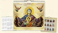 2020 Greek Orthodox Wall 15-Day Calendar Glossy Full Colored Lives of Saints