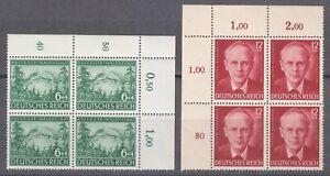 Germany 1943 MNH Mi 855-856 B241-B242 Peter Rosegger,Austrian writer 002 **